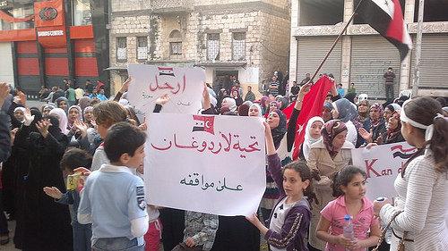 Bambini morti in Siria proteste