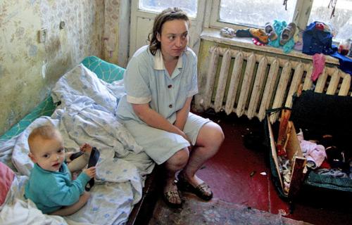 Bambini dell'Ucraina